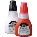 24212 - 20ml Industrial Refill Ink BLACK